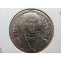 10 Злотых 1965 Коперник (Польша)