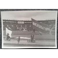 Фото. Мотоциклы на стадионе (1). 8х12 см.