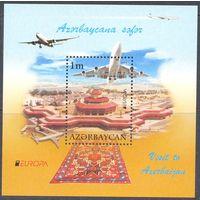 Азербайджан Europa-Cept  Визит авиация