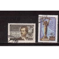 СССР-1959, (Заг.2292-2293)  гаш., Венгрия