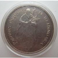 Венгрия 100 форинтов 1991 г. Визит Папы Римского