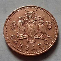 1 цент, Барбадос 1973 г.