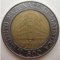 Италия 500 лир 1996 г. 70 лет Национальному институту статистики (g)