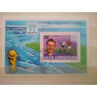 ЦАР. 1978. Чемпионат мира по футболу.Блок с надпечаткой