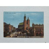 Город Краков Польша 1927 г