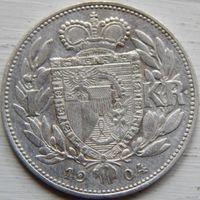 50. Лихтенштейн 1 крона 1904 год*