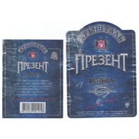 Этикетка водка Презент(Минск Кристалл) б/у