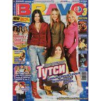 Журнал Bravo #02 от 12.01.2005