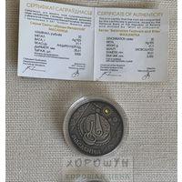 Масленица 20 рублей ,серебро 2006.