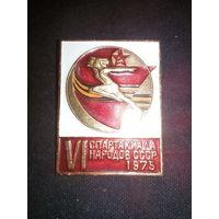 Значок 6 спартакиада народов ссср 1975 г