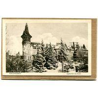 Беловежа. Царский Охотничий Дворец. 1-я Мировая. 1917
