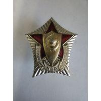 Отличник милиции МВД СССР.