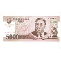 5000 вон 2008 г. (с надпечаткой 100 лет Ким Ир Сену)