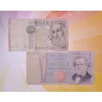 Италия 1000 лир 2 шт 1969г 1982г