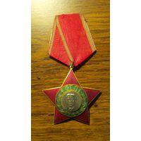 """Болгария Орден """"9 сентября 1944 года"""" 3 ст"""