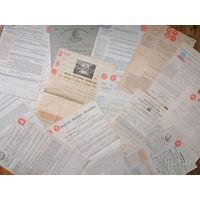 Старинный страховой полис 1896года на 20 000 фунтов