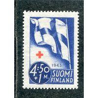 Финляндия. Флаг. Выпуск с датой 1945