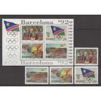 Намибия Олимпиада 1992г.