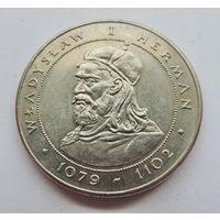 """Польша, 50 злотых 1981 год, """"Владислав I Герман"""""""