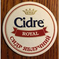 "Подставка под сидр ""Cidre Royal"" /Украина/"