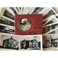 АльБомчик с фото 1936 г. Распродажа. Всё с рубля!