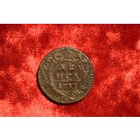 Деньга 1737 года красивая