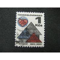 Чехословакия 1971 Архитектура