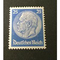 Рейх Гинденбург DR Mi.522, 1933