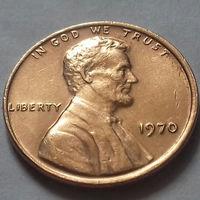 1 цент США 1970 г.