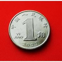 26-38 Китай, 1 джао 2007 г.