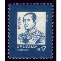 1 марка 1987 год Уругвай Ривера 1763