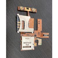 Комбинированный считыватель SIM/ MMC карт для Sony Z555i 1201-9311