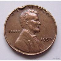 США  цент 1957г.  (б/б)