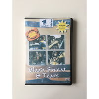BLOOD, SWEET & TEARS концерт DVD
