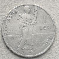 Румыния 1 лей 1912, серебро