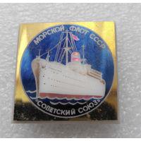 Значок. Морской флот СССР. Советский Союз #0127