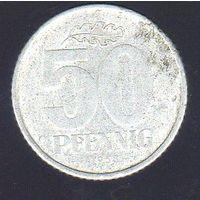 50 пфеннигов Германия 1958_Лот #0345