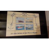 Транспорт, парусники, корабли, флот, марки, Сен-Пьер и Микелон, 1994, блок