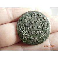 Деньга 1731 г. (хорошая )