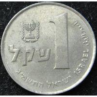 407:  1 шекель 1983 Израиль