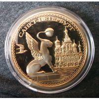 Монета Санкт Петербург