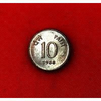 49-17 Индия, 10 пайс 1988 г. (м. д. - Ноида)