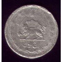5 Риалов 1944 год Иран
