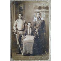 Хлопцы с саблями. До 1917 г. 8.5х13.5 см.