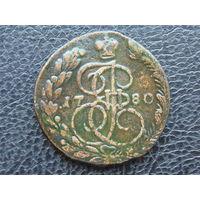 5 копеек 1780г.  ЕМ медь