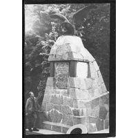 Фото г.Кобрин. Памятник 1912 года