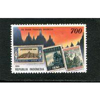 Индонезия. 130 лет индонезийскаой почтовой марке