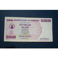 50 000 000 долларов