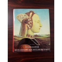 Italiaanse renaissanceschilderkunst