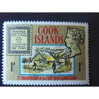 Острова Кука 1967 г.